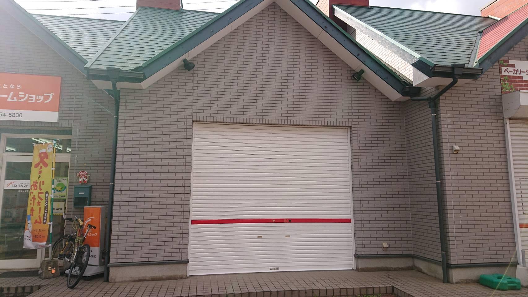 テナントの外壁塗装| 福岡市南区 博多区 中央区 春日市