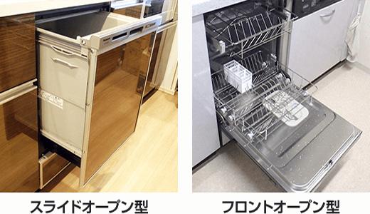 ビルトイン食洗器の新規取付| 福岡市博多区・南区・中央区・春日市